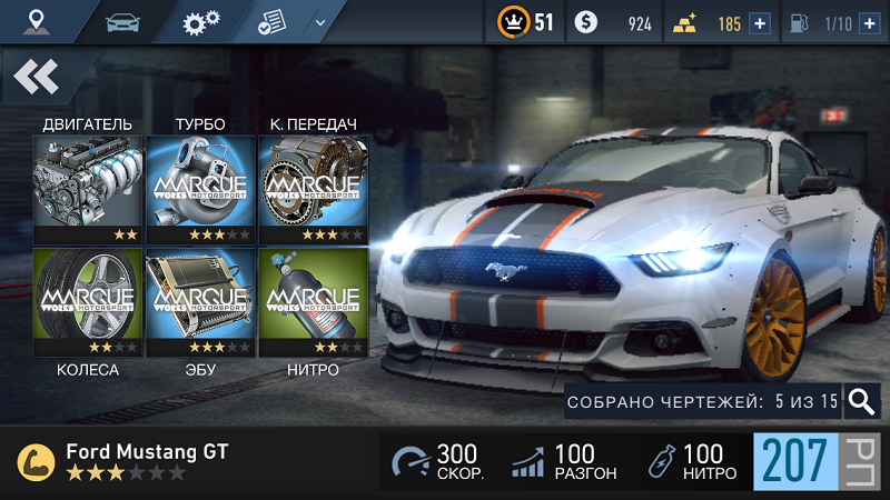 Download Need For Speed No Limits For Iphone Ipad Reviews Apk