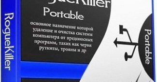 roguekiller license key