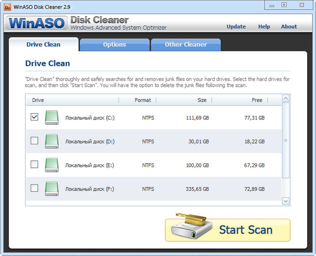 winaso registry optimizer serial key